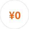 留学益网办理澳大利亚留学 ¥0押金、¥0中介费、无风险